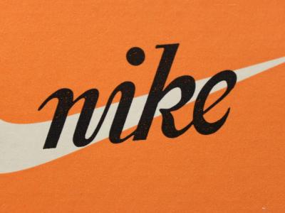 Petite histoire du logo Nike